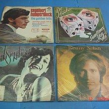 1【早期懷舊黑膠唱片珍藏】~~~西洋黑膠唱片~~~台版 共4片---1