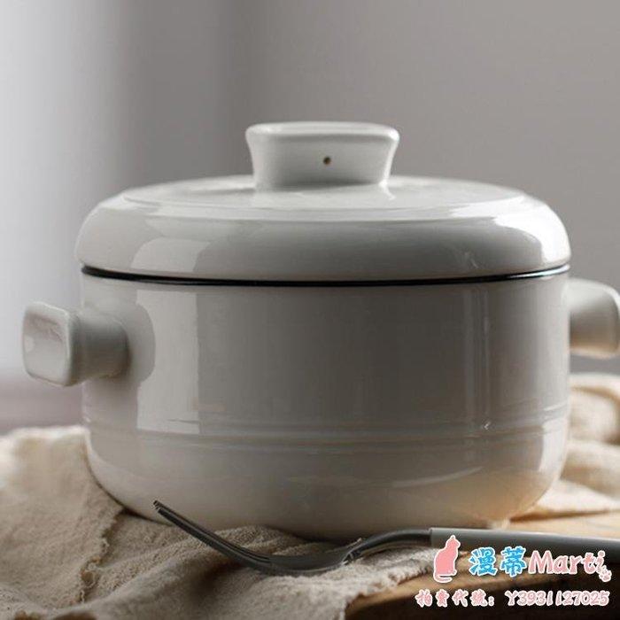 北歐陶瓷燉盅大號燉鍋燕窩甜補品隔水帶蓋養生湯煲 全館免運