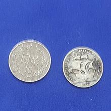 ☆承妘屋☆1933年葡萄牙帆船銀幣~D039