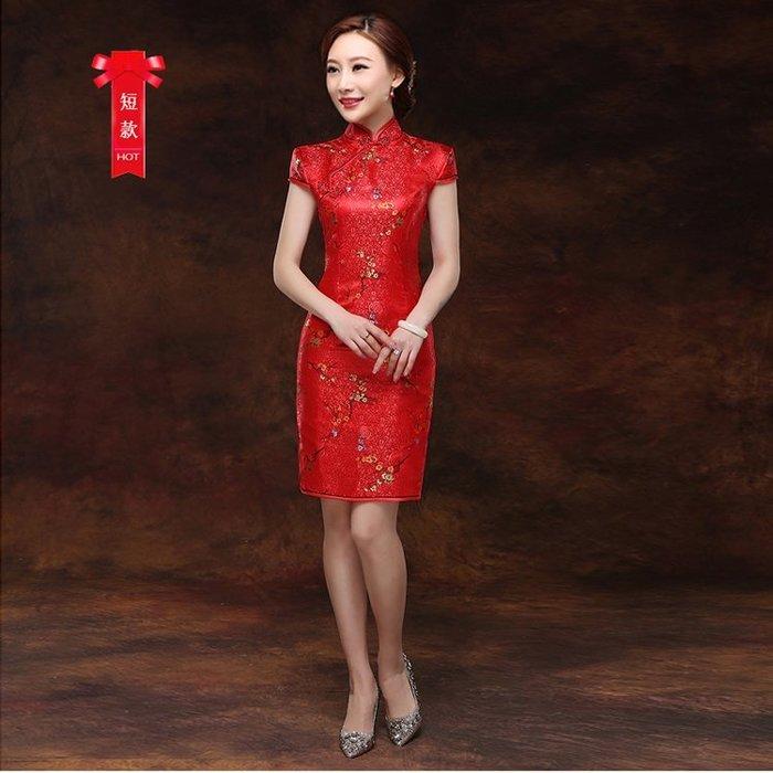 2018新款礼仪旗袍梅花款短袖迎宾小姐长款红色走秀连衣裙短袖短款喔