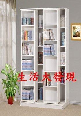 【百老匯 DIY傢俱】全新大尺寸日式雙排活動書櫃全鋼鐵鋼珠滑輪不偷料木板