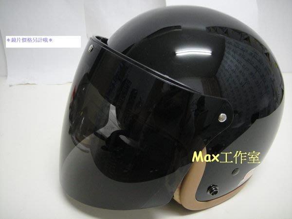 Max工作室~復古帽【豹紋內襯:亮黑(咖邊條)】小帽體 內襯全可拆洗 特價300元~限量優惠中哦^^