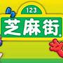 Elmo's World 毛毛的世界 香港 芝麻街5DVD ...