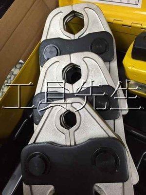 含稅/雙壓接環【工具先生】4分/6分/1吋 不鏽鋼管/白鐵管 油壓 壓接 壓著 工具/模具 適用於ROLLER或REMS