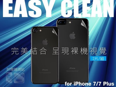 贈鏡頭貼 hoda iphone 7 8 4.7 Plus 背面 一片式 背貼 2入 雷射切割 裸機視覺 保護貼 防指紋