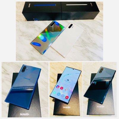 🐹二手機Samsung note10+ (雙卡雙待 6.8吋 12RAM 256G spen)