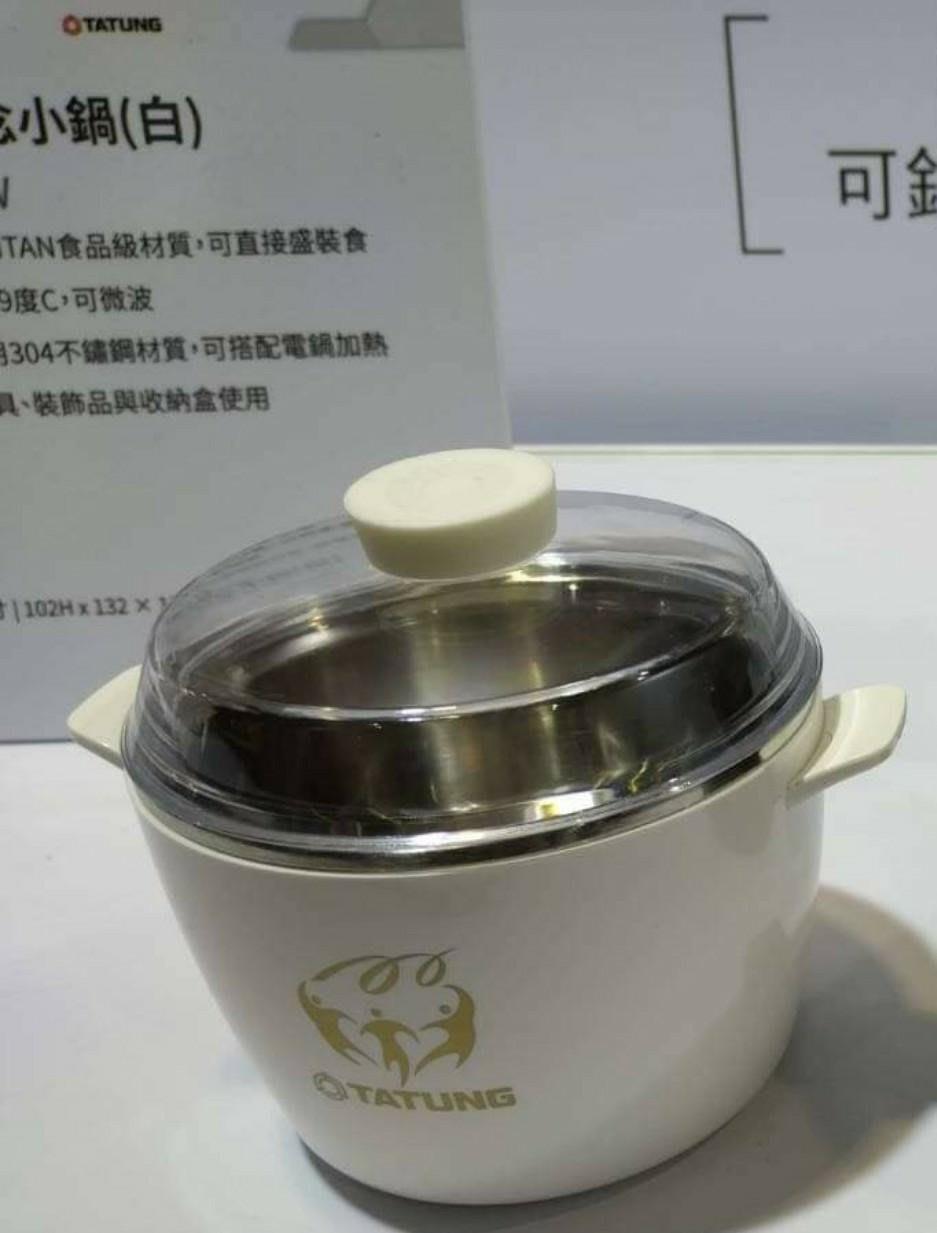 大同百年紀念小鍋TAC-1C-W不能煮飯