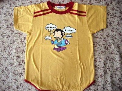 banana chippy馬桶洋行開飛機小猴衣T恤 (F)