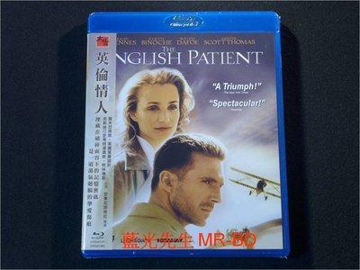 [藍光BD] - 英倫情人 The English Patient ( 台灣正版 )