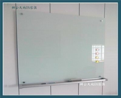 【辦公天地】150*90玻璃磁性白板+鋁製筆槽,配送新竹以北都會區免運費
