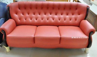【新集傢俱 】1+2+3小法式半牛皮沙發 0311-5099~訂製款(S2021) 新北市