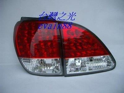 《※台灣之光※》全新LEXUS凌志RX300 RX-300外銷高品質紅白晶鑽LED尾燈組GS300