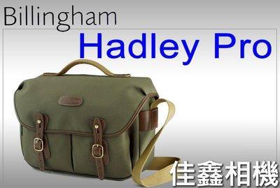@佳鑫相機@(全新)Billingham白金漢 Hadley Pro相機包 FibreNyte(綠巧克力)公司貨 可刷卡