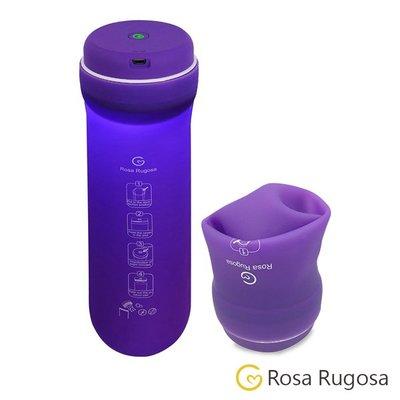 Mini Bar 攜帶型萬用紫外線消毒器 5217SHOPPING