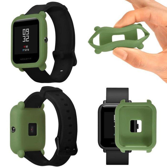 AMAZFIT 華米 運動 手錶殼 米動青春版 矽膠保護套 防摔殼 軟殼全包 保護套