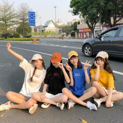 正韓 上衣 2018夏裝新款韓版女裝百...