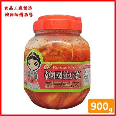 正宗韓國泡菜 韓國進口大白菜 道地口感 特級魚露 開胃下飯 涼拌小菜 單瓶組