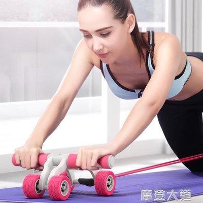 哆啦本鋪 腹肌輪健腹減肚子收腹捲腹健身器材家用男女初學者鍛煉滾輪馬甲線 D655