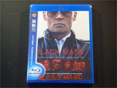 [藍光BD] - 黑勢力 Black Mass ( 得利公司貨 )