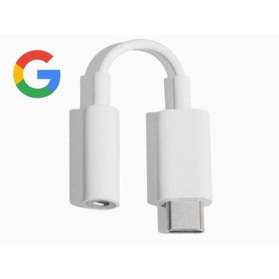 PHONE周邊 谷歌 Google手機轉接頭 pixel2/3/plxel4XL耳機適配器 USB-C音頻設備 原廠 OTG 轉接器