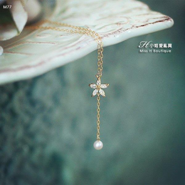 編號M77-美國手工輕珠寶14K包金小花水鑽珍珠項鍊凱莉包coco包lindy bolide真皮herbag