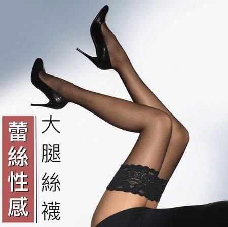 【購物站】絲襪 網襪 情趣 蕾絲大腿絲襪 黑 白 紅色 開襠