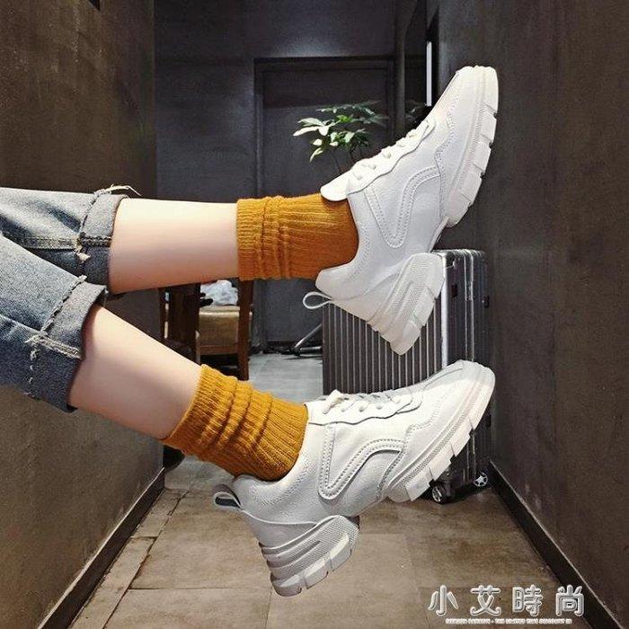 老爹鞋 女款韓版百搭運動鞋休閒跑鞋旅行拍照單品