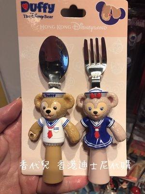 香港 迪士尼代購 達菲 雪莉玫 湯匙 叉子 餐具 (香代兒)