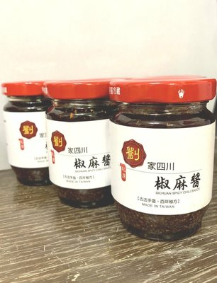 劉家四川手工椒麻醬