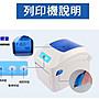 3C嚴選- 10cm寬版 營養標示 超商貨運單 熱感...