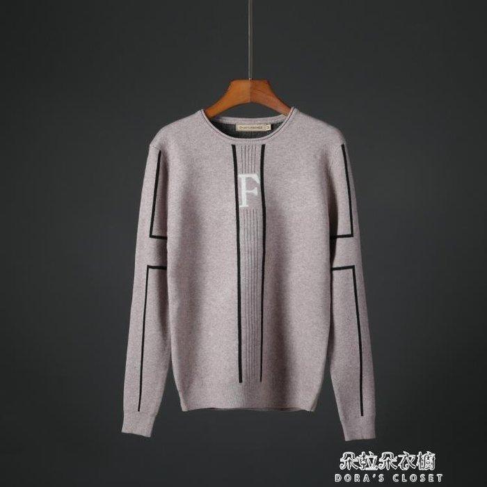 毛衣男秋季新款毛衣男士韓版修身彈力針織衫男裝青年圓領簡約毛線衣
