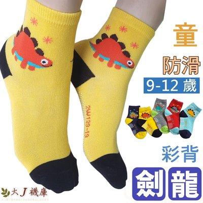 O-33-29 星星劍龍-止滑短襪【大J襪庫】6雙150元-9-12歲防滑襪混棉質-小男孩女童男童襪地板襪-運動襪台灣