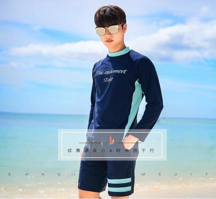 男士泳裝 時尚男士泳衣分體長袖五分泳褲游泳衣套裝平角沙灘褲泳裝