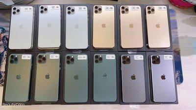 全新機 iPhone 11 pro 256g i11 pro 256 5.8吋 台灣蘋果原廠保固一年 另有 promax 64g 64 pro max 6.5吋
