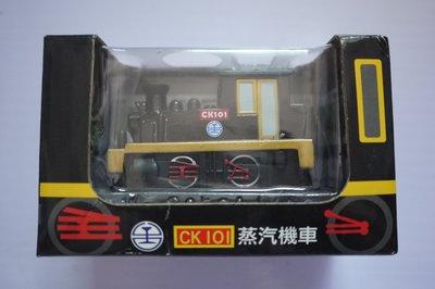 CK101 蒸氣火車頭