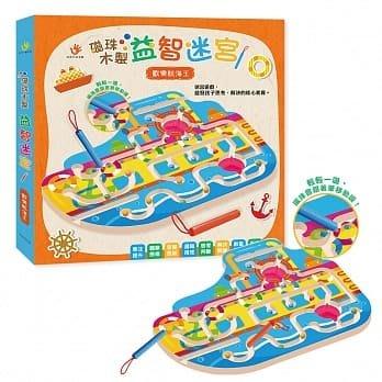 ☆天才老爸☆→【双美】磁珠木製益智迷宮 海底探險趣/歡樂航海王 ←內附木製遊戲盤1個+磁性筆2隻