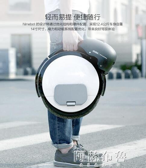 電動獨輪車 Ninebot One S2平衡車雙電版獨輪車電動車思維車體感車單輪車 -【曉曉之家】