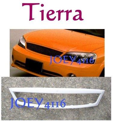 FORD TIERRA RS SE 水箱罩