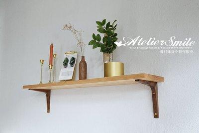 [ Atelier Smile ]  鄉村雜貨 紅橡木 黑胡桃木 手工訂製 層板 置物架 壁掛架 50X20 # 含支架
