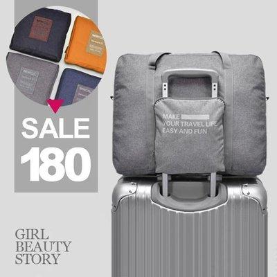 超哥小舖【B8001】出國登機旅行箱行李箱外掛衣物收納袋整理包手提包手提袋行李袋盥洗包包中包