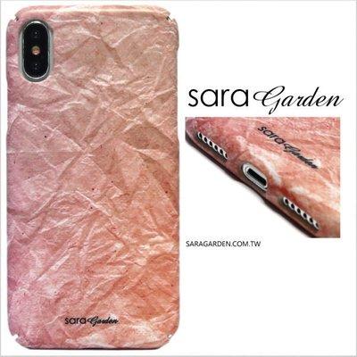 客製化全包覆手機殼 iPhone X 8 7 6 6S Plus 三星 S8 S8+ 硬殼 漸層皺褶紙 K1015024