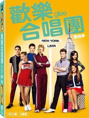 [DVD] - 歡樂合唱團 第四季 Glee VOL.4 (6DVD) ( 得利正版 )