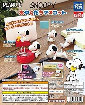 T-ARTS 轉蛋 扭蛋 PEANUTS Snoopy 史努比桌上公仔 共5款 (85601)