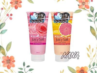 ♡NANA♡UTENA 身體磨砂膏 去角質 300g 浪漫玫瑰 / 粉紅葡萄柚