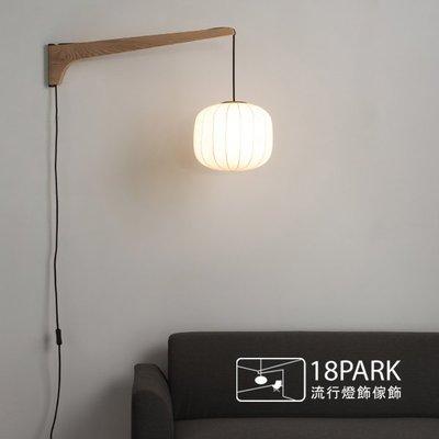 【18Park】清新木藝 Leisurely Mist [ 悠嵐壁燈-L ]