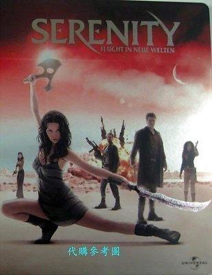 【BD藍光】衝出寧靜號:環球影業100週年紀念限定鐵盒版Serenity(中文字幕,DTS-HD)