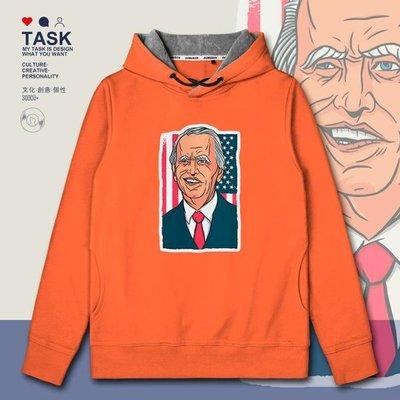 TASK 美國總統大選選舉Biden拜登肖像惡搞連帽衛衣男女ins衣服0014