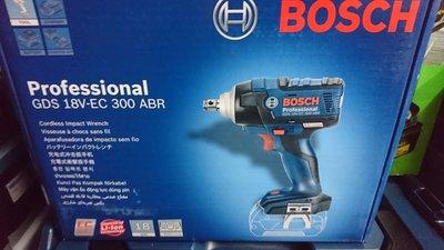 (my工具)BOSCH GDS 18V-EC 300ABR 強力四分板手 雙4.0AH電池