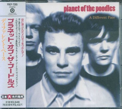 K - Planet of the Poodles A Different Pace - 日版 - NEW