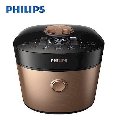 抽獎 全新未拆飛利浦 PHILIPS 雙重脈衝智慧萬用鍋(HD2195)